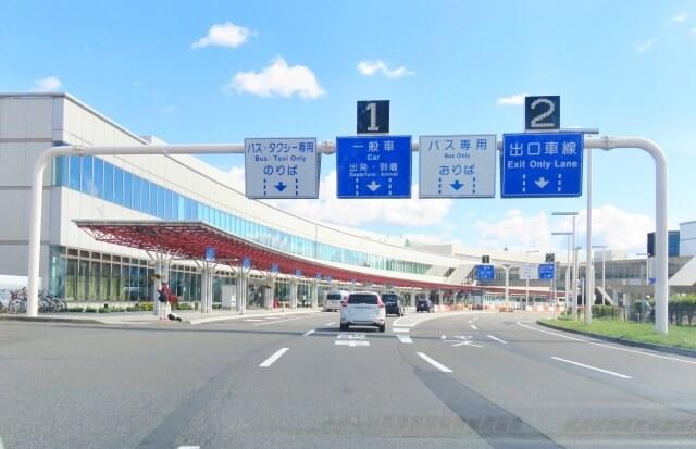 【北海道民向け】新千歳空港の駐車場料金
